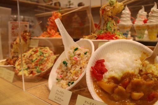 Asakusa kitchenware town walking tour